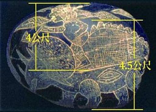 Klicken Sie auf die Grafik für eine größere Ansicht  Name:2007-02-14-2007-1-14-prehist-01.jpg Hits:1 Größe:52,9 KB ID:4728