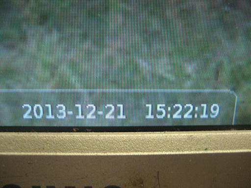 Klicken Sie auf die Grafik für eine größere Ansicht  Name:21.12.2013 013.jpg Hits:46 Größe:1,95 MB ID:3648