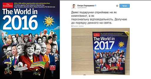 Klicken Sie auf die Grafik für eine größere Ansicht  Name:poroshenko-the-economist-cover-1-1024x536.jpg Hits:2 Größe:174,4 KB ID:4467